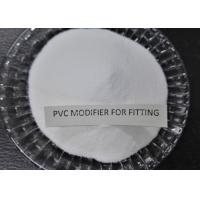 China High Efficiency Acrylic Impact Modifier WS-E6 For PVC Fitting , SGS Listed wholesale