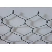 Buy cheap Heavy Galvanized Gabion Wire Mesh Gabion Basket Fence For Water Conservancy from wholesalers