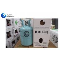 China CFC12 Replacement R134a Refrigerant Gas 1SGS ROSH For Cooling System wholesale