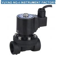 """China Plastic Waterproof Solenoid Valve 2""""Water Fountain Valve For Swimming Pool on sale"""