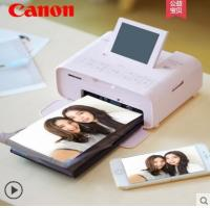 China Canon CP1300 mobile phone photo printer mini photo printer CP1200 wholesale