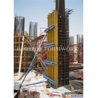 China I Beam Single Sided Wall Formwork 6m Height Telescopic Diagonal Brace High Tension wholesale