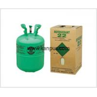 China refrigerant R22, refrigeration gas R22, pure gas on sale