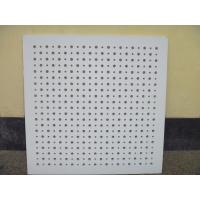 China PERFORATED GYPSUM BOARD 12MM wholesale