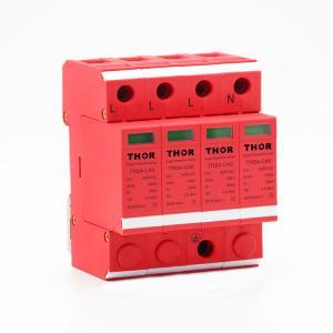 China Whole house lightning protection 40KA AC surge protector power surge wholesale