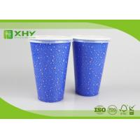 Quality 12oz Eco-friendly Cold Drink Milkshake Paper Cups  with Flat/Dome Lids for sale
