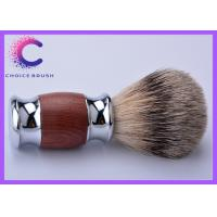 China Luxury rosewood handle Best Badger Shaving Brush gift set , mens shave brush wholesale