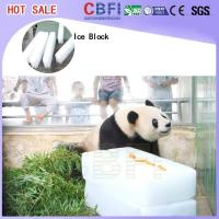 China R22 / R404a Refrigerant Ice Block Machine , Meat Cooling Ice Block Making Business on sale