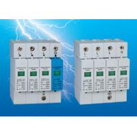 China 20KA To 40KA Din Rail Surge Protector / Surge Protection Device SPD wholesale