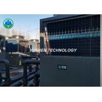 Buy cheap Centralized Heating System Air Source Heat Pump Applied for -20C Cold Areas from wholesalers
