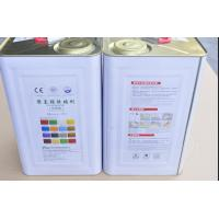 China PU Polyurethane Based Adhesive Resin Binder For Rubber Flooring Products on sale