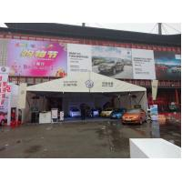 China Custom Made White Outdoor Outdoor Canopy Tent  A - Frame For Car Show wholesale