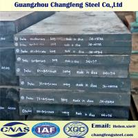 China Excellent Polishability Special Alloy Steel For Die - Casting Mold 1.2311 P20 3Cr2Mo wholesale