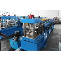 China Driven by Chain Shutter Roll Forming Machine without Punching 56mm Shaft wholesale