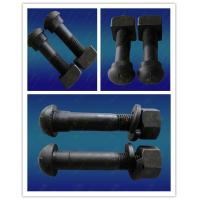 China Rail Track Bolt wholesale