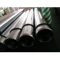 High Precision Stainless Hollow Bar / Hollow Stainless Steel Rod