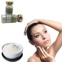 Buy cheap Best Quality HA Cosmetic Grade Hyaluronic Acid Sodium Hyaluronate Powder from wholesalers