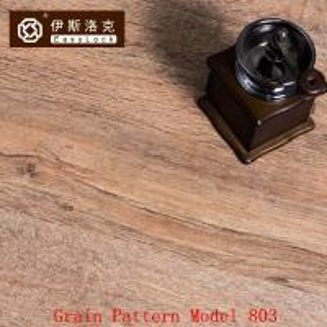 Quality 3W Avoid Glue/Interlocking/Environmental Protection/Home DecK/Wood Grain PVC for sale