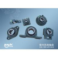 China Types Of Pillow Block Bearings / Mounted Bearings / Plummer Block wholesale