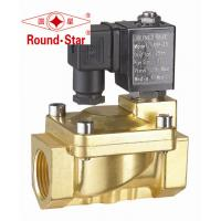 Buy cheap 2 Way Pilot Operated Water Solenoid Valve 2 Inch Solenoid Valve NC Brass from wholesalers