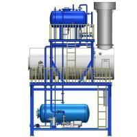 China Eco Friendly Gas Fired Steam Boiler For HFO Fired Power Plant wholesale