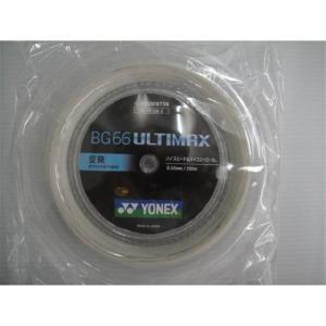 China YONEX-BG66-UM-BG-66UM-BG-66-Ultimax-200-m-Coil-Badminton-String wholesale price wholesale