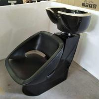 Quality Kids Hair Washing Chair for Beauty Salon Used Cheap Shampoo Chair for sale