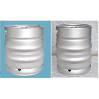 China Polished Surface Draft Beer Slim Quarter Keg 20L External Diameter 313mm wholesale
