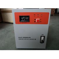 China Full Automatic Servo Controlled Voltage Stabilizer wholesale