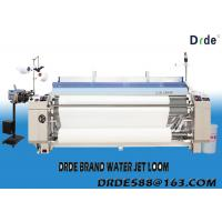 China High Speed 170CM Width Textile Loom Machine Water Jet Powered Plain Weave wholesale