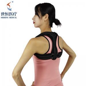 China Hot sale Front Clavicle Straps Adjustable Posture Corrector/ posture corrective brace wholesale