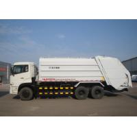 Wholesale City Rear Loader Garbage Truck from china suppliers