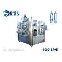 China Energy - Saving Pure Water Plastic Bottle Filling Machine Stainless Steel 304/316 wholesale