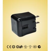 China 11W USB Charger wholesale