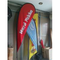 China Knitted Fabric Teardrop Flag Banner With Dye - Sublimation Printing 2.8m -  5.5m Height wholesale