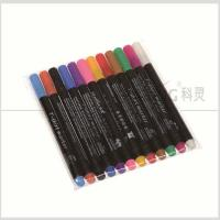 China Colorful Non-Toxic Fabric Paints And Pens For Creating On Shoes / Hats / T Shirts With 2.0mm Fiber Tip #FM20 wholesale