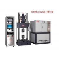 Buy cheap Two Column Fatigue Testing Apparatus , High Accuracy Strain Testing Machine from wholesalers