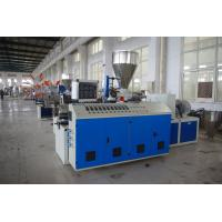 China PVC Pipe / Plastic Profile Twin Screw Extruder Machine High Extruding Output wholesale