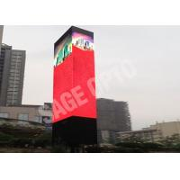 China IP65 Video Wall Waterproof LED Display P10 Giant LED Screens Full Color wholesale