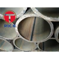 China P235GH P265GH 16Mo3 Submerged Arc Welded Steel Tubing With Non - Ally / Alloy Steel wholesale