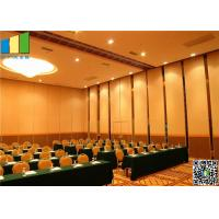 Manual Folding Partiion Walls , Wooden Folding Partition Width 500 - 1230 mm
