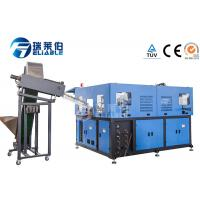 China 6 Cavities Plastic Bottle Production Machine 4600 KG Operate Consistently wholesale