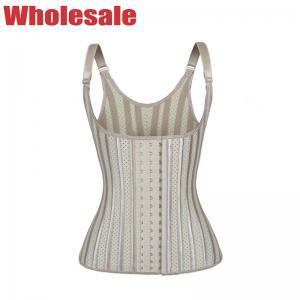China Nude 29 Steel Bones Waist Trainer Vest Hollow Breathable Waist Trainer Vest MHW100326N wholesale