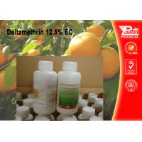 China Deltamethrin 12.5% EC Pest control insecticides 52918-63-5 wholesale