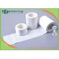 China Breathable Medical Micropore Adhesive Tape , Hypoallergenic Surgical Tape on sale