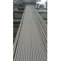 Quality AP tubes Annealed And Pickled Thin Wall Stainless Steel Tubing for sale