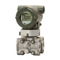 China Yokogawa EJA110E differential pressure transmitter hot sell good price made in Japan pressure transmitter wholesale