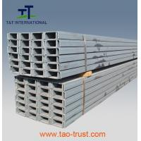 China Steel channel/C channels/Channel iron wholesale
