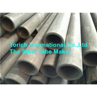 Quality ASTM A295 Automotive Steel Tubes Anti Friction High Carbon Seamless Steel Pipe for sale