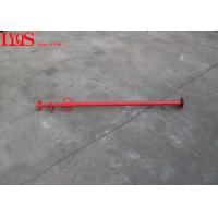 China Building Scaffolding Metal Jack Post Easy Handle For Vertical Shores wholesale